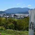 戦国時代が垣間見えちゃう!岐阜の史跡の名所を紹介します!!