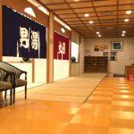 熊本に3世代家族で!仲間と一緒に♪熊本の大部屋のあるおすすめ宿5選