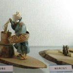 紙の歴史を知ろう!東京都北区にある「紙の博物館」について