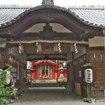 競馬ファンは絶対行きたい!京都府宇治市にある「許波多神社」の魅力