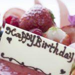 期間限定!500円引きで購入できる誕生日ケーキ24店