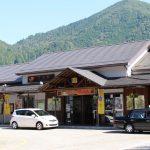 温泉もグルメも最高!下呂駅周辺のおすすめ飲食店7店