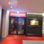 ニューヨークの人気ステーキハウス ウルフギャング へ行って来ました。