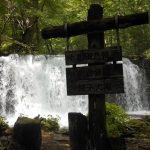 青森の滝見物で美味しい空気をいっぱい吸おう♪青森の滝の名所6選