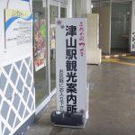 ここでしか買えない!岡山県津山市のおすすめなお土産5選
