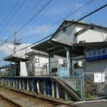 五郎丸効果はこんなところにまで!「五郎丸駅」がプチフィーバー!