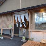 長野県白馬村で雨でも楽しめる場所はここ!おすすめ観光スポット5選