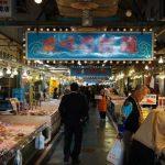 まさに、魚天国!観光客で溢れる「焼津さかなセンター」の魅力を紹介☆