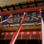 佐賀県鹿島市の観光スポット5選。厳選して楽しめる名所だけを紹介