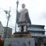 愛知県春日井市のおすすめ観光スポット5選。旅行を楽しむために事前にチェック!
