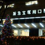 宝塚南口駅周辺の駐車場5選。お得に停めるなら穴場もチェック!