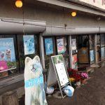 ブサかわ犬「わさお」君に会いたい人は、青森・鯵ヶ沢町の「菊谷商店」へ行ってみよう