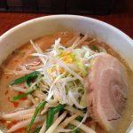 まるで日本海のようなスープの深み!「らーめんキラリ」の味噌らーめんが一生もんの旨さ