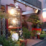 横浜のビストロで、カジュアルにフレンチを楽しむ!特別な日のディナーに