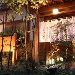 富山の山里には、素敵なパワーがある旅館がある!『お宿いけがみ』にせまる!