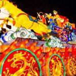 世界中から注目の「ランタンフェスティバル」が初開催!メルヘンチックなランタンが大集合