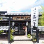 兵庫・篠山のご当地グルメ「篠山まるごと丼」のオススメ15選。特産がてんこ盛り!