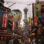 ランドマークは通天閣!大阪の下町「新世界」へ行こう