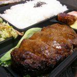 東京駅のグランスタで買えるおすすめ弁当17選。毎日が食の祭典!