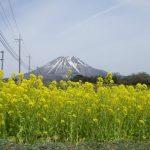 鳥取県の日帰り温泉スポット15選