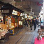 箱根湯本の人気なお土産16選。おすすめなお土産を知っておこう