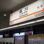 新幹線利用するなら「ギフトガーデン」もおススメ!品川駅ナカ土産20選