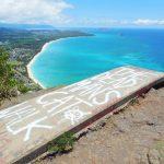 ハワイの文化を知る!ポリネシアカルチャーセンターの魅力
