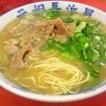 福岡で人気のとんこつラーメン店5選。誰もが愛するお店にいこう