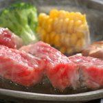 """口の中でとろけるっ!""""絶品の肉料理""""が食べられる特選宿"""