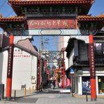 長崎で中華街へ行くならここ!食事&中国雑貨におすすめなお店をまとめてみました♪