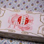 横浜駅で買えるお土産16選。たくさんあって何を買うか迷ったら、これがオススメ♪