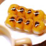 京都の甘味処でお団子を食べよう!散策途中に寄りたいオススメ店17選