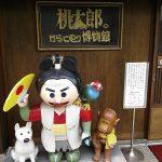 岡山に子連れで観光♪子供と一緒に楽しめるおすすめ観光地7選