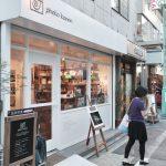 戸越銀座商店街食べ歩き旅!おすすめ店19選