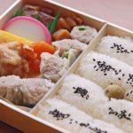 大丸東京店で買って食べたいお弁当 ベスト10