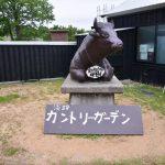 子供と淡路島観光に行こう!子連れでいけるおすすめスポット5選