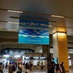 富山駅周辺の駐車場、おすすめ10選。駅前に停めよう!