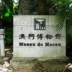 マカオの歴史と文化についてお勉強♪マカオ博物館