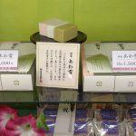 あわ雪は豆腐のようなふわふわした人気な和菓子。どこで買える?