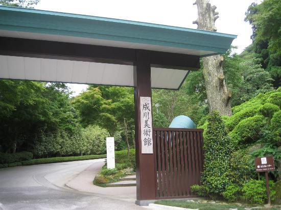 景色が楽しめる!箱根にある「箱根芦ノ湖成川美術館」は人気のビュースポット
