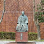 福岡・博多観光で行きたい!「福岡市美術館」について
