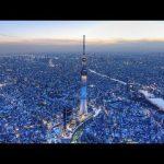 東京の観光スポットランキングBEST62。定番から穴場まで!