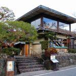 京都・嵐山の絶品ランチ30選。渡月橋まで足を運んでも食べる価値アリ!