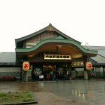 東京のスーパー銭湯&スパ32選。手軽にカラダもココロもすっきりしましょ!